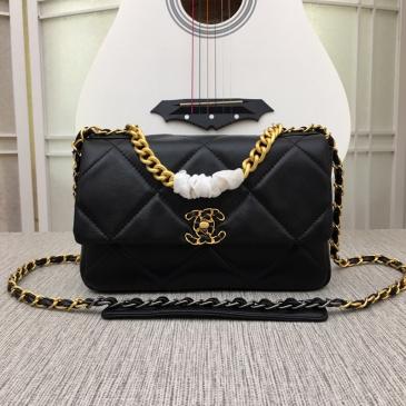Chanel AAA+Handbags->chanel aaa +handbags #9123177