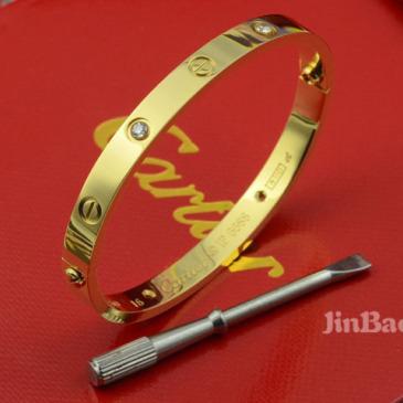Cartier Bracelet #9103572