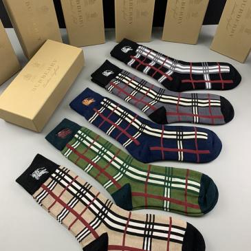 Brand Burberry socks (5 pairs) #99900831