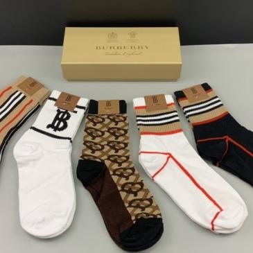 Brand Burberry socks (5 pairs) #99900833