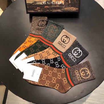 Brand GUCCI socks (5 pairs) with box  #99874473