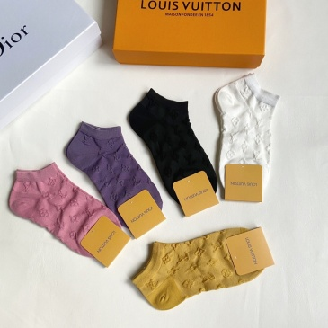 Brand L socks (5 pairs) with gift box #99115924