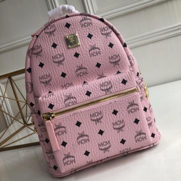 MCM AAA+ Backpack #9120641