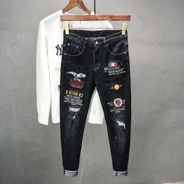 Armani Jeans for Men #99900654