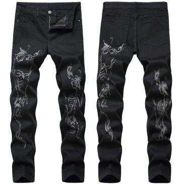 BALMAIN Jeans for Men's Long Jeans #99115711