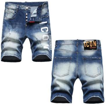 Dsquared2 Jeans for Dsquared2 short Jeans for MEN #99905739
