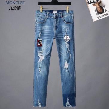 Moncler Jeans for Men #9126815