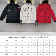 Canada Goose Long Down Coats #9129157