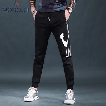 Moncler pants for Men #99117848