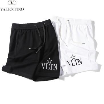 Valentino pants Valentino 2020 new star embroidered logo #99117699