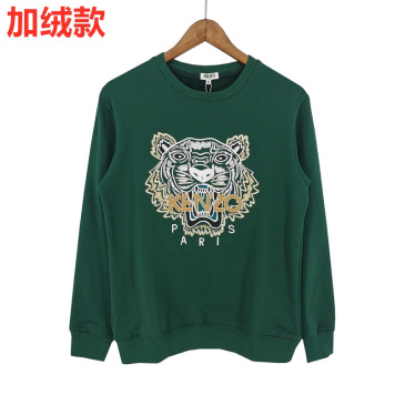 KENZO Sweaters for Men #99899416