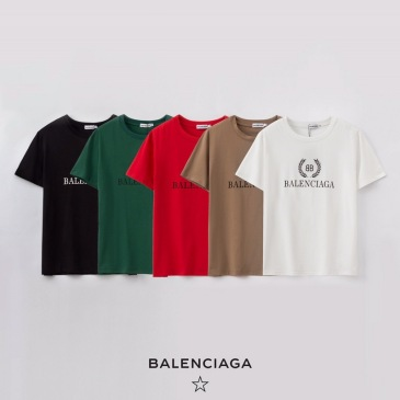 Balenciaga cheap T-shirts #9873461