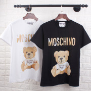 Moschino T-Shirts #9117475