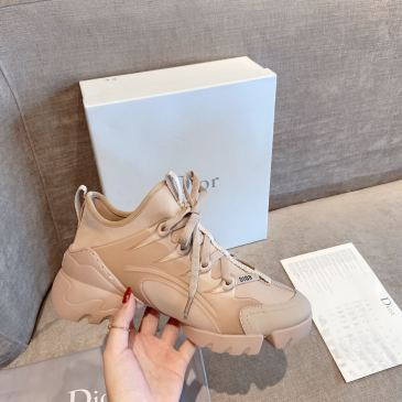 Dior Shoes for Women's Sneakers #99874616