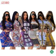 2021 Designer brands Summer dress #99902953